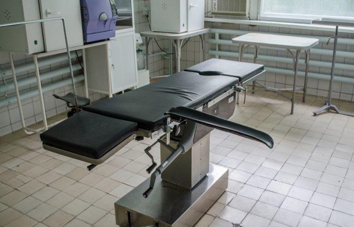 Операційна для проведення операцій
